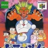 Doraemon: Mittsu No Seireiseki