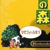 doubutsu no mori game