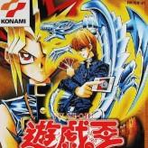 yu-gi-oh! duel monsters ii: yamikai kettouki game