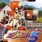 medarot 5: kabuto version game