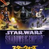 star wars: teikoku no kage game