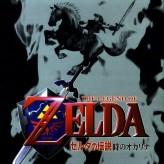 zelda no densetsu: toki no ocarina game