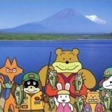 bass tsuri no. 1: shigesato itoi's bass fishing game