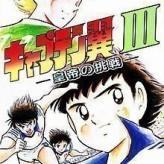 captain tsubasa 3 game