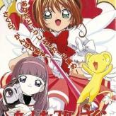cardcaptor sakura: itsumo sakura chan to issho game