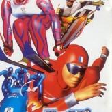 hyper olympics nagano 64 game