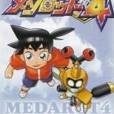 medarot 4: kabuto version game