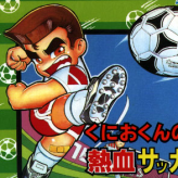 kunio kun no nekketsu soccer league game