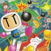 Super Bomberman 5 Gold Cartridge