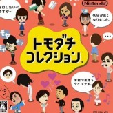 tomodachi collection game