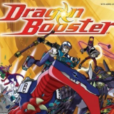 dragoon booster game