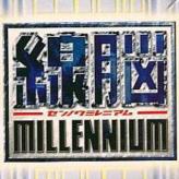 sennou millenium game