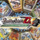 battle spirits ds: digital starter game