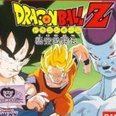 Dragon Ball Z: Gokuu Gekitouden