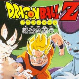 Dragon Ball Z: Gokuu Hishouden