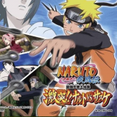 Naruto Shippuuden: Saikyou Ninja Daikesshuu – Gekitotsu Naruto VS Sasuke