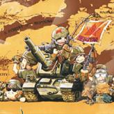 gameboy wars game