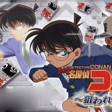detective conan game
