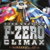 f-zero climax game