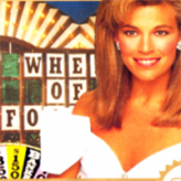 wheel of fortune: starring vanna white game