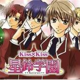 kiss x kiss seirei gakuen game