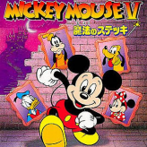 mickey mouse v game
