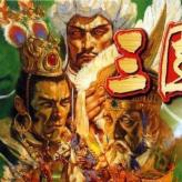 san goku shi game