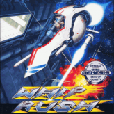 whip rush 2222 ad game