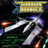 gradius advance game