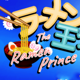 the ramen prince game