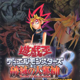 yu-gi-oh! duel monsters 8 game
