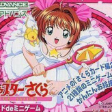 card captor sakura: sakura card de mini game game