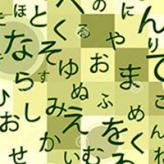 sutoringu: learn japanese game