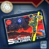famicom mini - vol 10: star soldier game