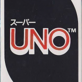 super uno game
