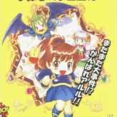 arle no bouken: mahou no jewel game