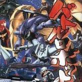 battle robot retsuden game