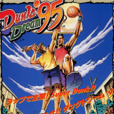 dunk dream '95 game