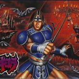 akumajou dracula game