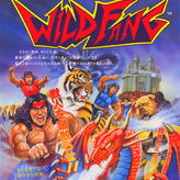 wild fang (tecmo knight) game