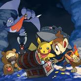 pokemon mystery dungeon: explorers of darkness game